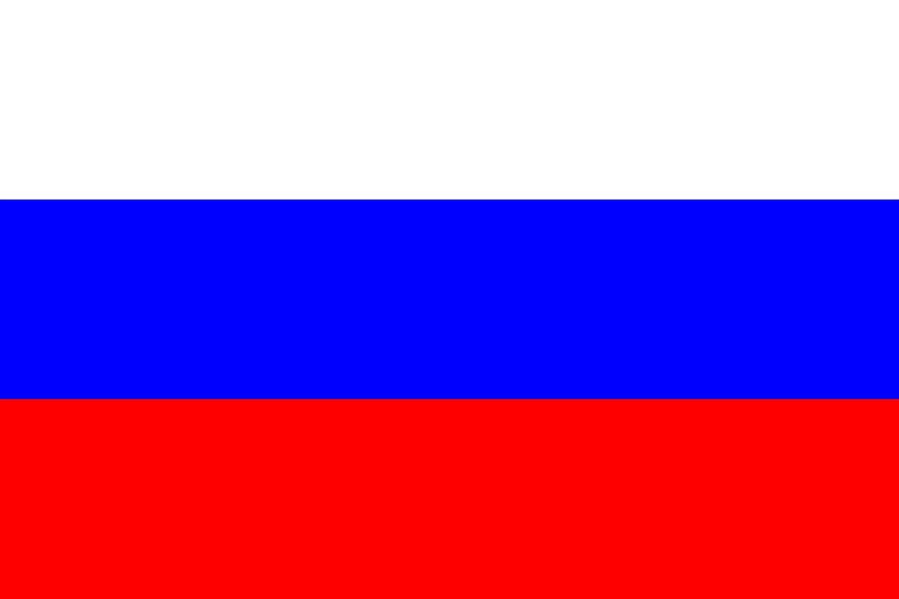 Russian App, 俄語軟件