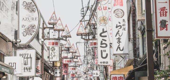 Noun in Japanese