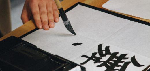 japanese-kanji-words