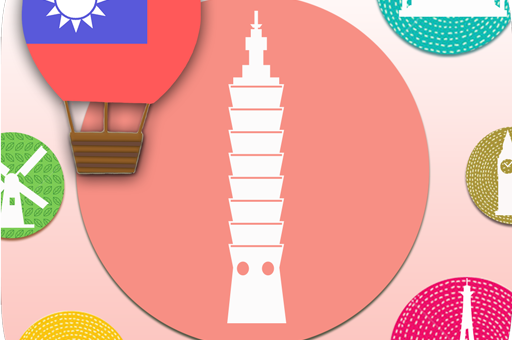 Learn Taiwanese Traditional Chinese Language app